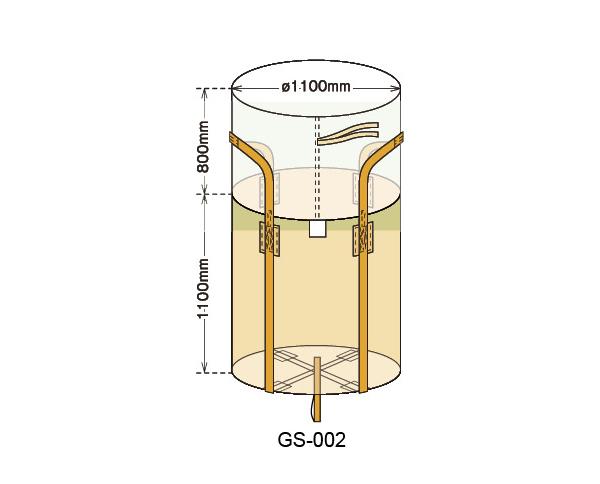 GS-002