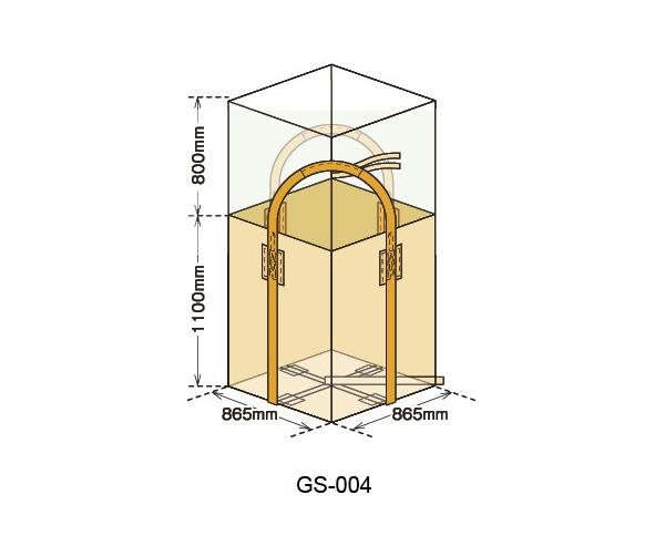 GS-004