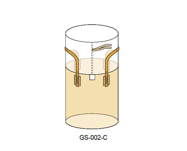 GS-002-C