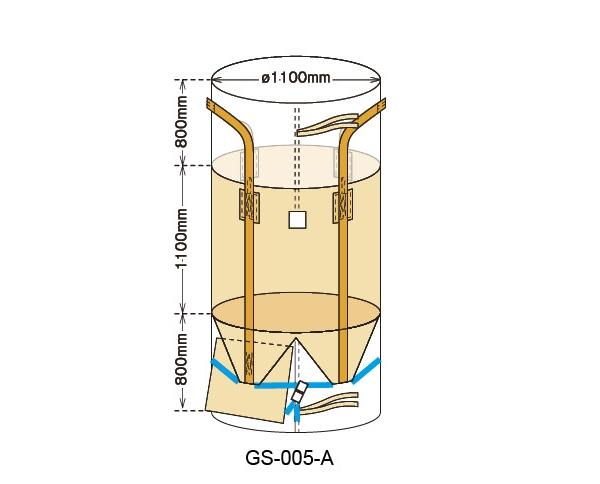 GS-005-A